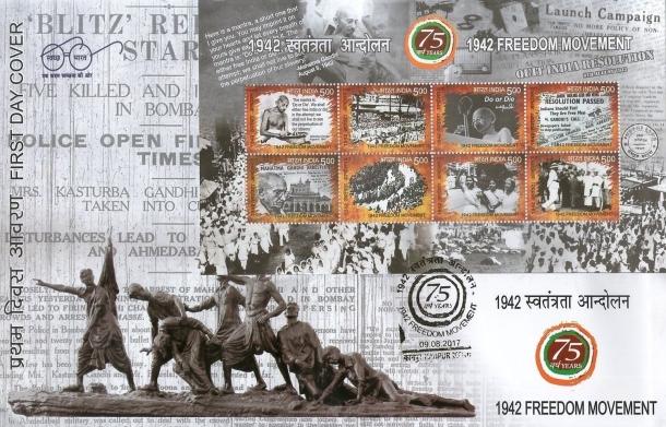Quit_India_Movement_2017_stampsheet_2